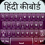 Hindi Keyboard 1.1