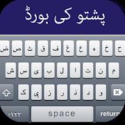 pashto keyboard 1.4
