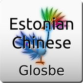 Estonian-Chinese Dictionary 2.1.7