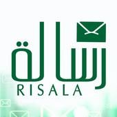 Risala 1.0