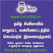 Thirai 360 - Tamil Cinema New , Models & Best Spot 0.1