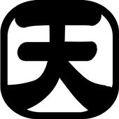 천명 Helper - 팔진도, 정예소탕 1.3.5