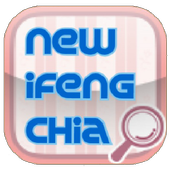 New iFeng Chia 4.0