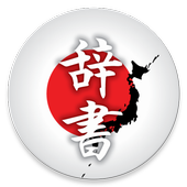 JDICT - Japanese dictionary 1.0.20180629