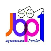City Guardian 1.0