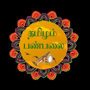 Tamillam Fm 1.1
