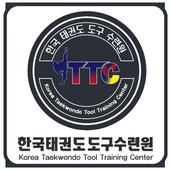 한국태권도도구수련원 쇼핑몰 5.4.0