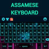 Assamese Keyboard 1.0.0