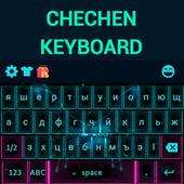 Chechen Keyboard 1.0
