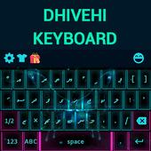 Dhivehi Keyboard 1.0.0