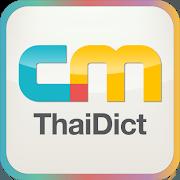 ThaiDict 7.2