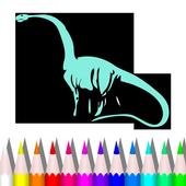 Dragon& Dinosaur Coloring Book