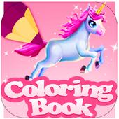 coloring book for Unicorn pro 9.22