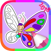 Butterfly Coloring Book multi Pages 2018 1.0.0