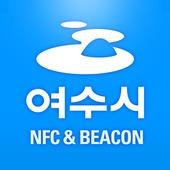 여수시 비콘앱 1.1