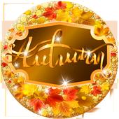 Autumn Stickers 1.2