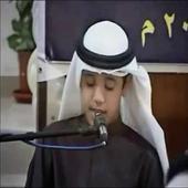 Ahmad Saud Quran MP3 2.3