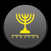Hebreos TV 1.0