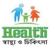 Health Bangla 1.1.1.9