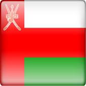 أخبار عمان 1.3.7.129