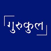 108 Ayyappa Saranam In Ebook
