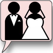 Wedding Quotes 5.1