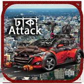 Dhaka Attack - ঢাকা অ্যাটাক 1.0