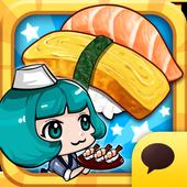 초밥의달인 for Kakao 1.0.3