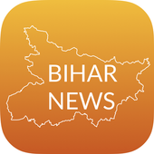 com.coolcrazyapps.biharnews icon