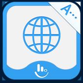 Touchpal premium apk | TouchPal Keyboard Premium v6 7 5 1