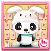 Yellow Cute Panda Rabbit Keyboard Theme 6.3.23.2019