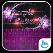 TouchPal PurpleButterfly Theme 6.20170616142117