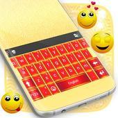 Happy New Year Keyboard 1.181.1.7