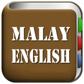 All Malay English Dictionary 1.4.7