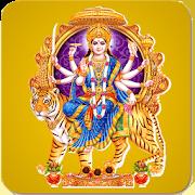 Durga Mata Live Darshan 1.1