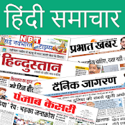 Hindi News - All Hindi News India UP Bihar Delhi 8.0