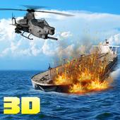 Gunship Gunner Battlefield WarActionTechnicalLogixAction