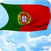 3D Portugal Flag Wallpaper 2.0