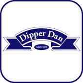 とくするクーポン ディッパーダン公式アプリ 1