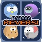 Babara ReversiCozymeBoard