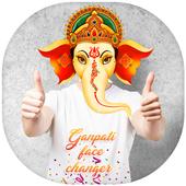 Ganesha Face Changer 1.3