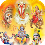 Aarti Bhajan, भजन आरती 1.0