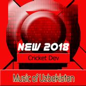 Uzbek Taronalar - Uzbekistan Music 1.0