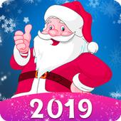 Christmas Game 2019