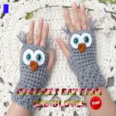 Crochet Pattern Kids Gloves 1.4