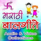 Deshonnati Marathi Newspaper 2 5 3 APK Download - Android