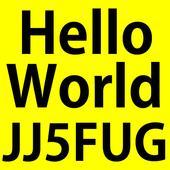 Hello world by JJ5FUG