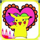 포켓몬 그림색칠하기(스케치) 1.0.0