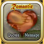 Romantic Love Quotes &Messages 1.0
