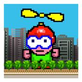 Flying ChopChop 1.3